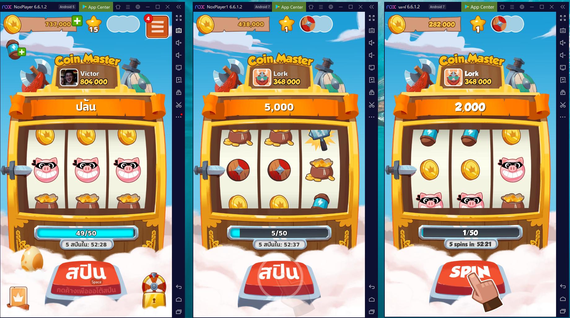 Coin Master ฟรีสปินและเหรียญ แอพการแนะนำ – NoxPlayer