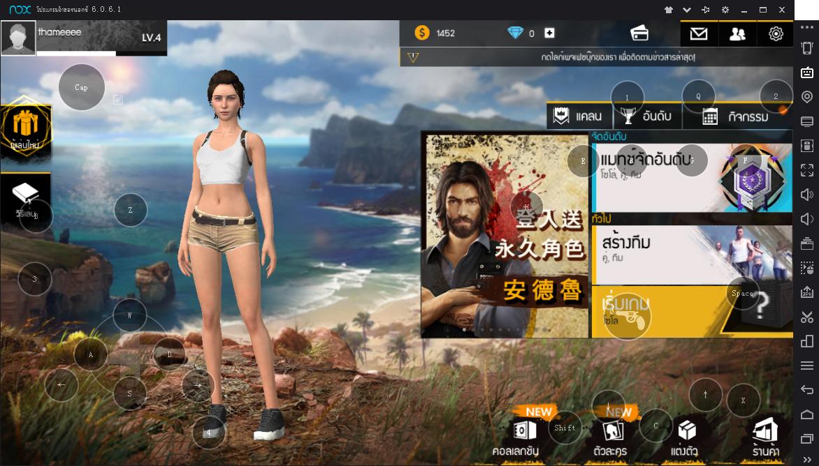 เล่น Garena Free Fire - BattleGrounds Thailand และเกม